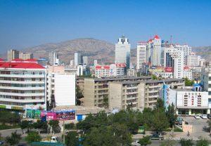 город Синин
