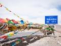 mayum-la-pass-on-the-way-to-mt-kailash