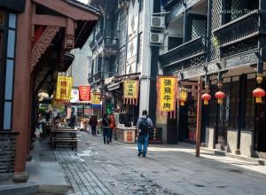 город Чэнду, Сычуань